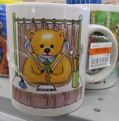 Dr. Teddy Bear!