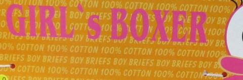 boysbox2